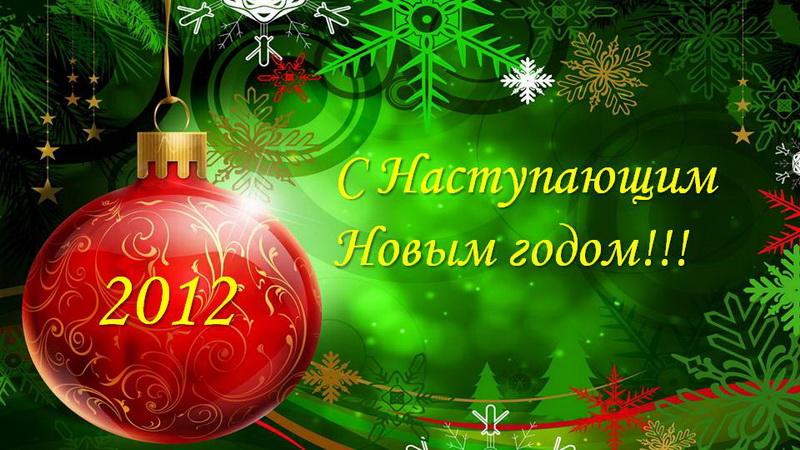 Новый год 2017 19 января выходной