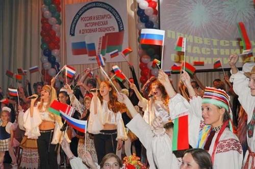 Праздники народов россии