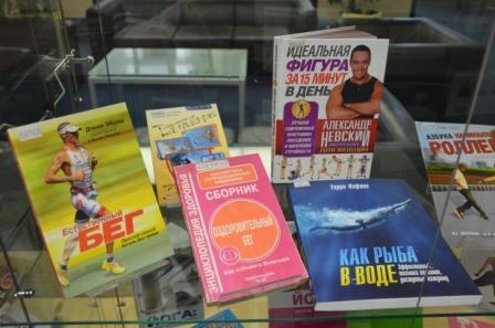 лифляндский энциклопедия здорового питания